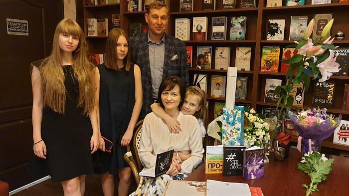 Авторский вечер Ольги Александровой