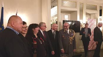 Прием Посольства Австрии в Риге