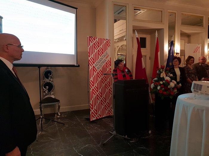Прием Посольства Австрии в Латвии
