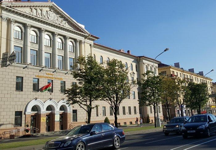 Белорусский государственный университет информатики и радиоэлектроники, филиал