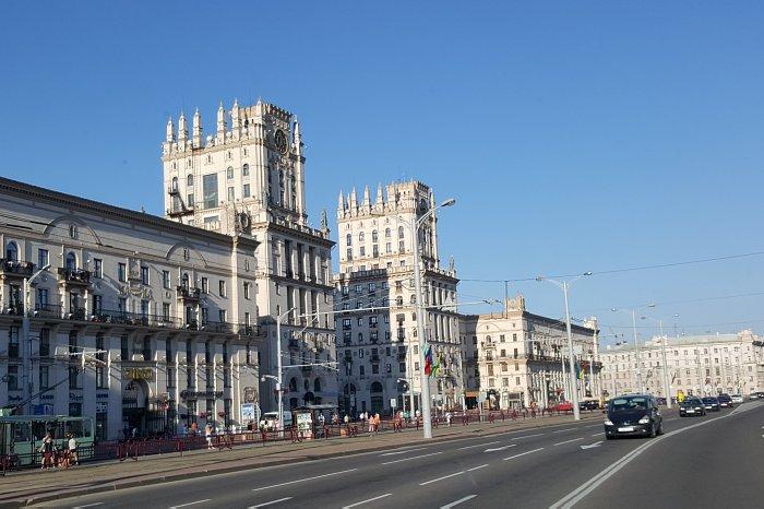 Так называемые Ворота Минска