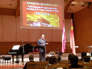 Reception of the Embassy of China in Latvia