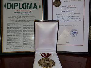 Почетный  Диплом и Медаль Дипломатического экономического клуба