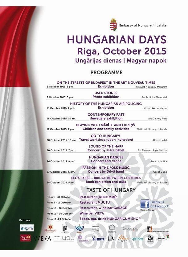 Венгерские Дни в Риге, октябрь 2015
