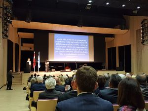 Прием Посольства Израиля в Латвии. Посол госпожа Лиронне Бар-Садех