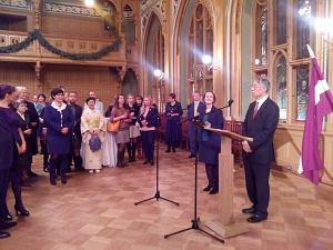 Прием Посольства Японии в Латвии. Посол Японии Тошиюки Тага