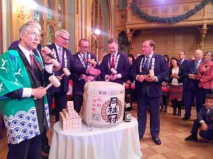 Прием Посольства Японии в Латвии