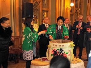 Прием Посольства Японии