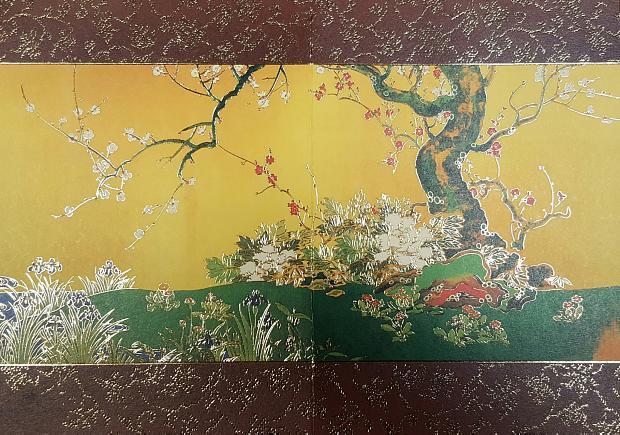 Успехов, процветания и мира в Новом 2016 году!. Посольство Японии