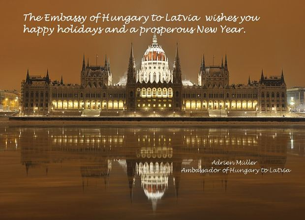 Успехов, процветания и мира в Новом 2016 году! Посольство Венгрии