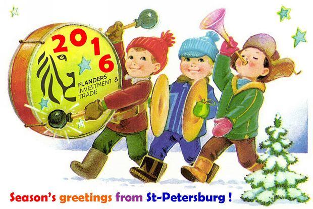 Успехов, процветания и мира в Новом 2016 году! Посольство Бельгии