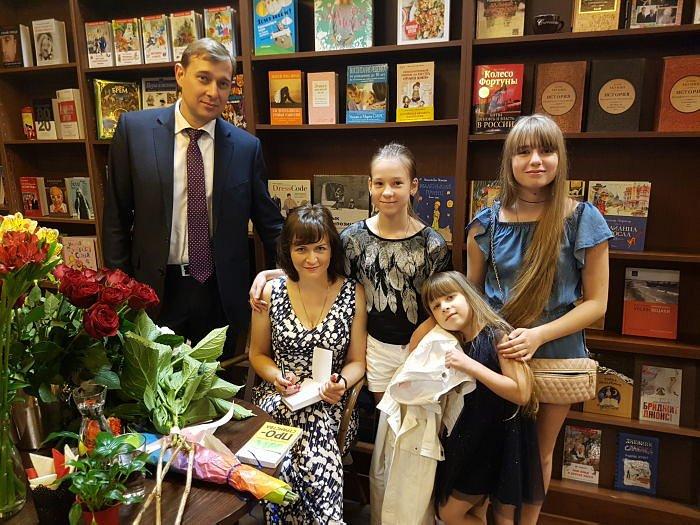 Писательница Ольга Александрова, муж Алексей Александров, дети
