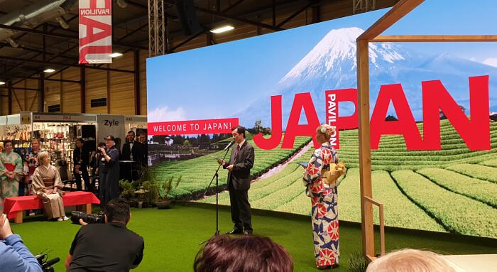 Riga Food 2020 стенд Японии