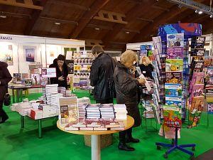Латвийская книжная выставка