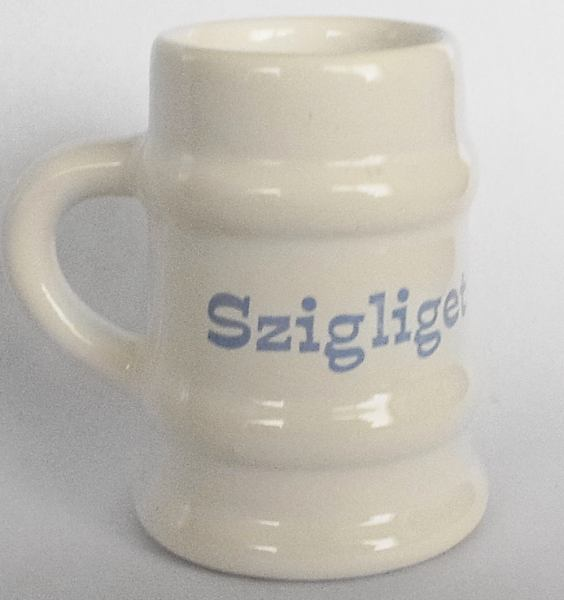 Сиглигет