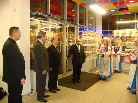 Открытие Белорусского торгового центра