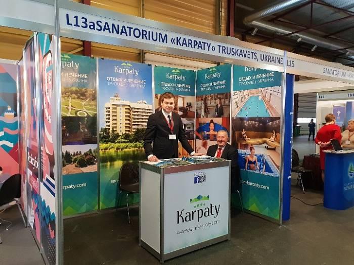 Balttour 2019. Санаторий Карпаты из Трусковца, Украина