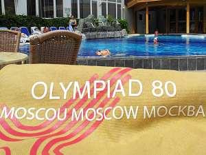 Олимпиада 1980 г. Москва