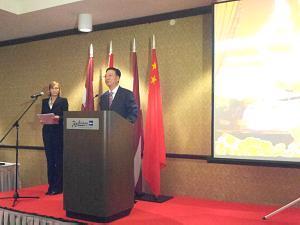 Чрезвычайный иПолномочный Посол Китайской Народной Республики вЛатвии Yang Guoqiang на приеме 30.09.2014 вРиге