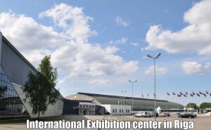 Международный выставочнй центр вРиге приглашает