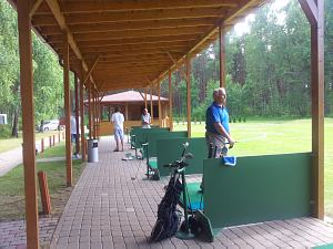 Чемпионат Клуба по гольфу