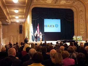 Прием Посольства Израиля вЛатвии, Посол госпожа Хагит Бен-Яков