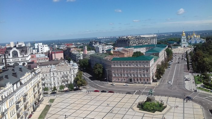 Киев. Вид сСофийского собора