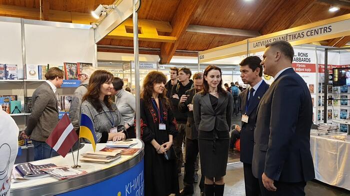Латвийская книжная выставка 2020