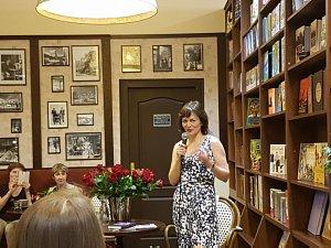 Писательница Ольга Александрова