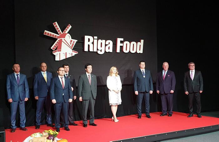 Riga Food 2020 церемония открытия выставки